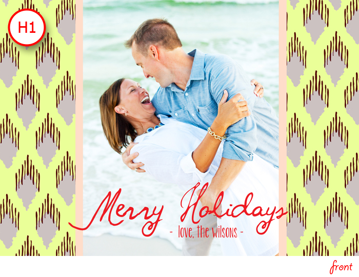 2014 SAP Holiday Cards